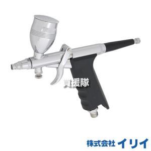 イリイ ガンタイプエアブラシセット 0.3、0.5、0.8mm TR152ABK|truetools