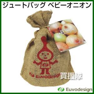 ラッシュ Euvo Design Jute Bag ベビーオニオン JP60526|truetools