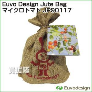 ラッシュ Euvo Design Jute Bag マイクロトマト JP90117|truetools