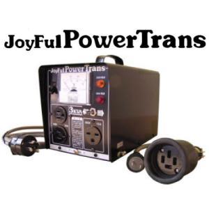 スター電器 ジョイフルパワートランス変圧器 JPT-30|truetools