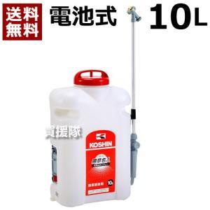 噴霧器 電池式 低圧タイプ JS-10|truetools