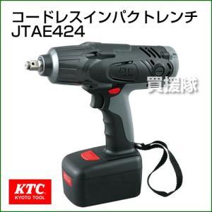 KTC工具 12.7sq. ホイールナット専用 コードレスインパクトレンチセット JTAE424 KTC 工具 セット 電動 充電 コードレス バッテリー|truetools