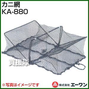 カニ網 KA-880 エサ袋付 エーワン truetools