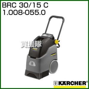 ケルヒャー BRC 30/15 C 1.008-055.0|truetools