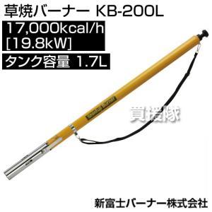新富士バーナー 草焼バーナー KB-200L サイズ: 炎サイズ 直径50×300mm|truetools