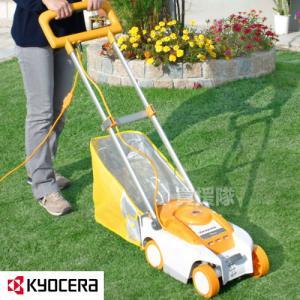 芝刈り機 リョービ 電動 芝刈機 LMR-2300|truetools