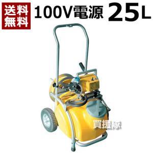 噴霧器 電動式 ガーデンスプレーヤー MS-252RT25 工進|truetools