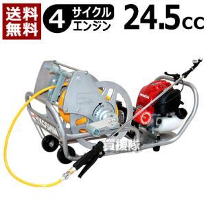 工進 エンジン式 噴霧器 霧女神 MS-ERH50 24.5cc truetools