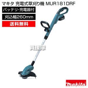 ナイロンコード式 充電式草刈り機 MUR181DRF マキタ|truetools