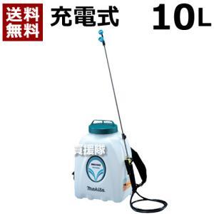 マキタ 充電 噴霧器10L MUS104DSH 18V パワ軽バッテリ・充電器付|truetools