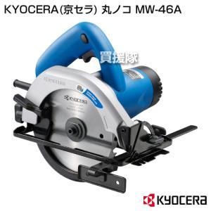 リョービ 丸ノコ MW-46A|truetools