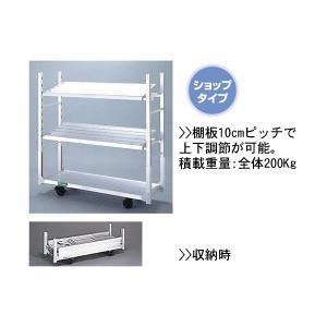長谷川工業 アルミ花卉台車 ND-1615N用棚板|truetools