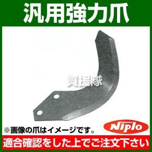 ニプロ 汎用強力爪 シルバー爪 BS2G 44本セット B451907000|truetools