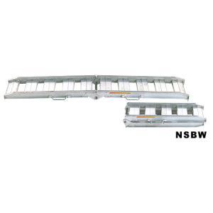 昭和ブリッジ アルミブリッジ NSBW-240 0.8t/2本セット・300幅 ツメ truetools