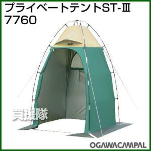 納期について:【取寄】5〜7日での発送予定(土日祝除く)災害用のトイレ用テントとして利用できます。 ...