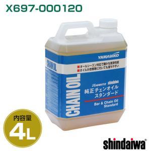 新ダイワソーチェンオイル 鉱物性(水溶性)4L