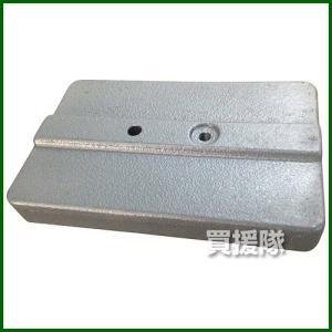 オーレック HGW80・SGW801用アタッチメント ウエイト18kg 0925-81900|truetools