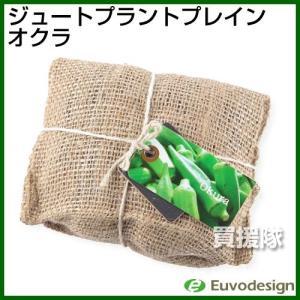 ラッシュ Euvo Design Jute Plant Plain オクラ PJ90016|truetools