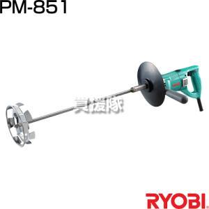 リョービ パワーミキサ PM-851|truetools