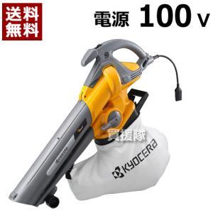 リョービ RYOBI 手持ち式 電動ブロワーバキューム RESV-1000 ダストバッグ容量25L|truetools