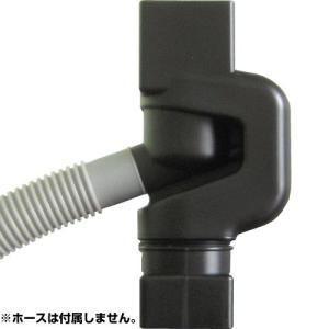 雨水タンク用 雨水取水用継手 角といタイプ|truetools