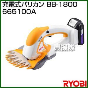 リョービ RYOBI 充電式バリカン BB-1800 665100A truetools