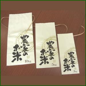 第一ビニール 米袋10kg用 笹紙抗菌タイプ 10枚