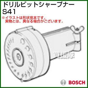 BOSCH ドリルビットシャープナー S41