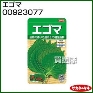 サカタのタネ 実咲野菜3077 エゴマ 00923077 truetools