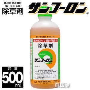 サンフーロン 除草剤 500ml ラウンドアップのジェネリック農薬 除草 希釈 グリホサート系|truetools
