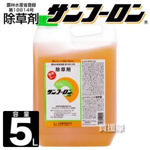 大成農材 除草剤 サンフーロン 5L SANF-5000|truetools