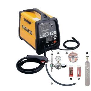スター電器 スズキッド アーキュリー溶接機ボンベキット SAY-120プラスMIGセット アルミMIG溶接用|truetools