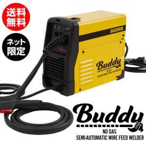 溶接機 100v 半自動 スズキッド インバータノンガス半自動溶接機 Buddy SBD-80 スタ...