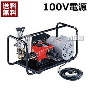 安田工業 電動式 ポータブル動噴 SE-1500V|truetools