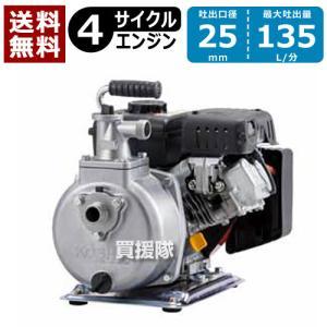 工進 4サイクル エンジンポンプ SEM-25FGM [79.6cc]|truetools