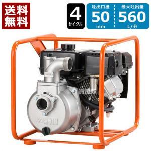 工進 4サイクル エンジンポンプ SEM-50GB [181cc]|truetools