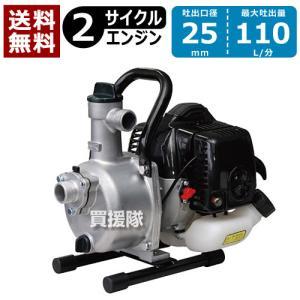 工進 エンジンポンプ 2サイクル 25mm SEV-25L KOSHIN|truetools