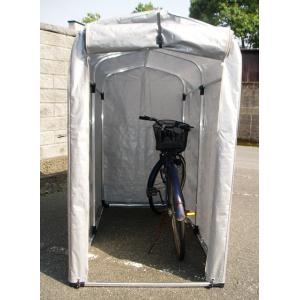 サイクルハウス 2S型 0.5坪 アルミス|truetools