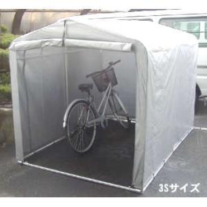 サイクルハウス 3S型 1坪 アルミス|truetools