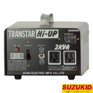 スター電器 トランスターV変圧器 SHU-20D|truetools