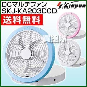 扇風機 DCマルチファン SKJ-KA203DCD|truetools