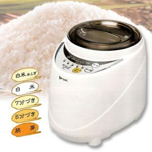エムケー精工 家庭用精米機 新鮮風味づき SM-500W 無洗米・胚芽|truetools