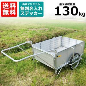 折りたたみ式アルミ リヤカー SMC-2H 昭和ブリッジ製|truetools