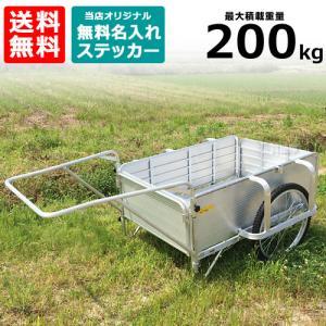 折りたたみ式アルミ リヤカー SMC-3H 昭和ブリッジ|truetools