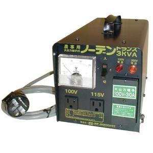 スター電器 ノーデントランス変圧器 SNT-312|truetools