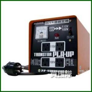 スター電器製造 SUZUKID ポータブル変圧器 トランスタープラアップ STX-01 STX-01|truetools