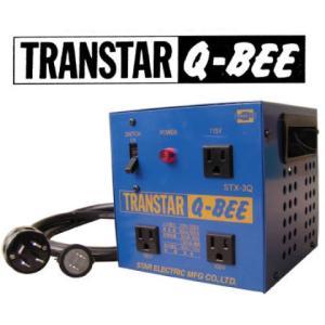 スター電器 トランスターキュービー変圧器 STX-3QB|truetools
