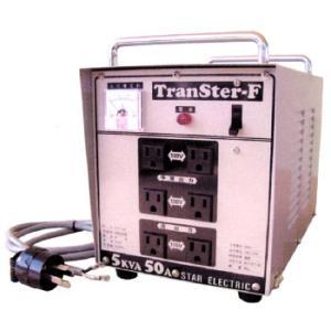 スター電器 トランスターF変圧器 STY-512F|truetools
