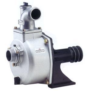 納期について:メーカー直送品(代引き不可)  中・高圧用大水量向けに最適、高性能自吸式ポンプ 品名:...