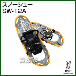 ドッペルギャンガー スノーシュー SW-12A|truetools